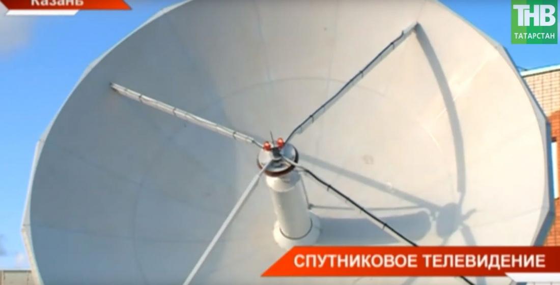 В Казани появилась наземная станция-телепорт (ВИДЕО)