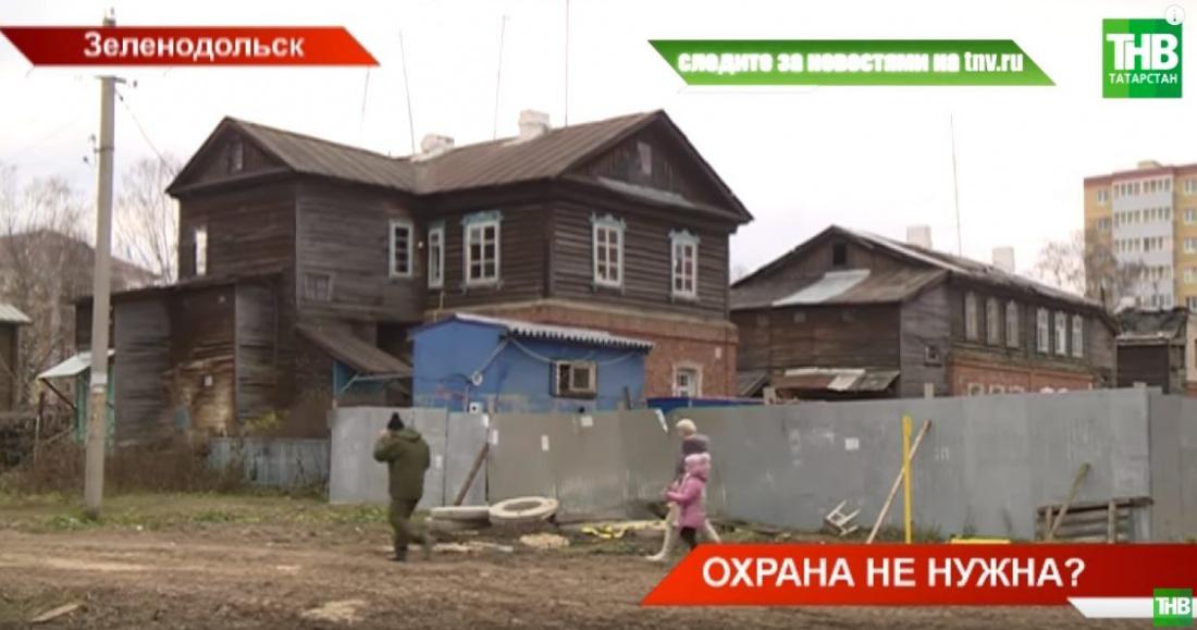 Тайны утерянной истории Татарстана смотрите на Youtube канале ТНВ (ВИДЕО)