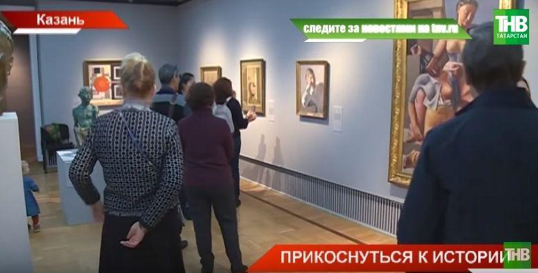Куда сходить на праздник: В казанском Кремле покажут многообразие тюркских народов (ВИДЕО)