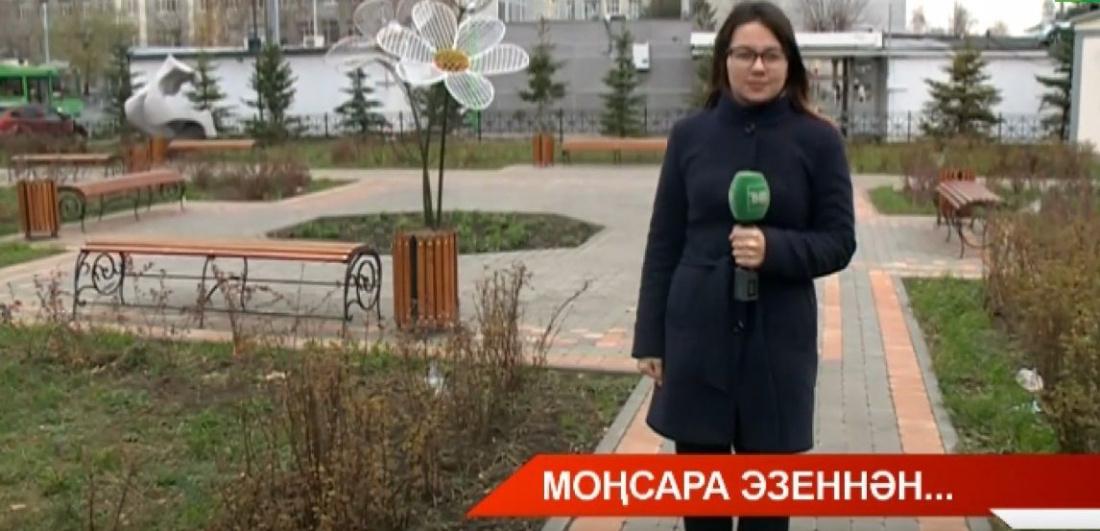 Ни өчен Сара Садыйкова һәйкәлен 30 ел буе куя алмыйлар?