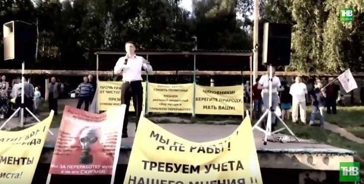 В Казани проходят массовые протесты против социальной несправедливости (ВИДЕО)