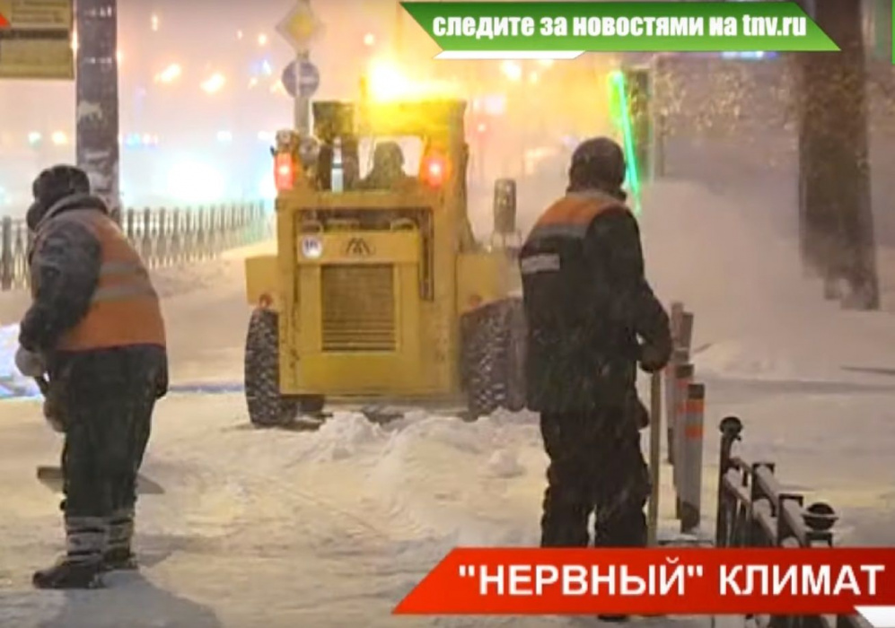 Синоптики: приход зимы в Татарстан задержится ровно на неделю