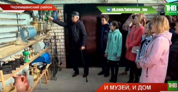 Полковник в отставке из Черемшана создал собственный музей (ВИДЕО)