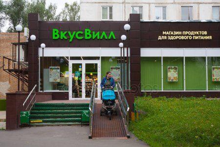 В Казани закрылся третий магазин «ВкусВилл»