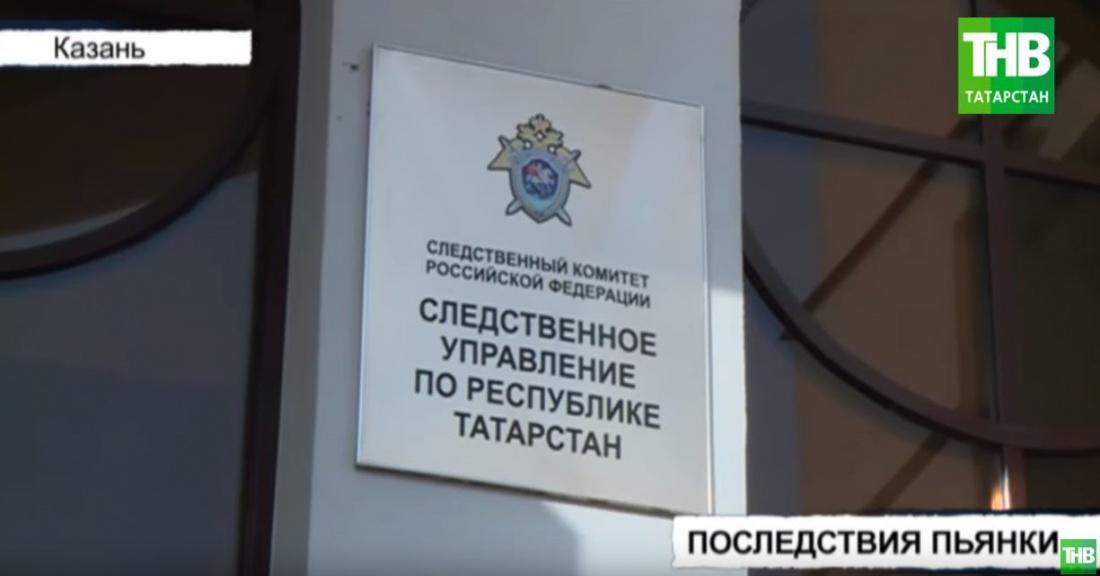 В Татарстане мужчина набросился с ножом на любовницу и ее подругу (ВИДЕО)