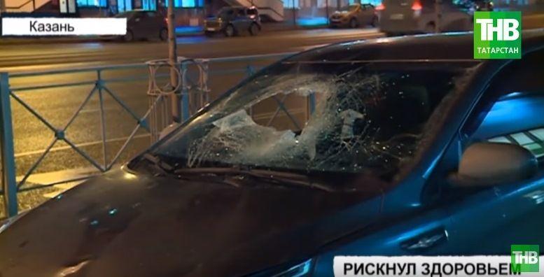 Казанец попал под колеса автомобиля, перебегая дорогу на Вишневского  (ВИДЕО)
