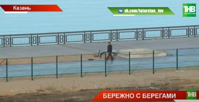 «Русская Швейцария в бетоне»: Какое будущее ждет берега Казанки? (ВИДЕО)