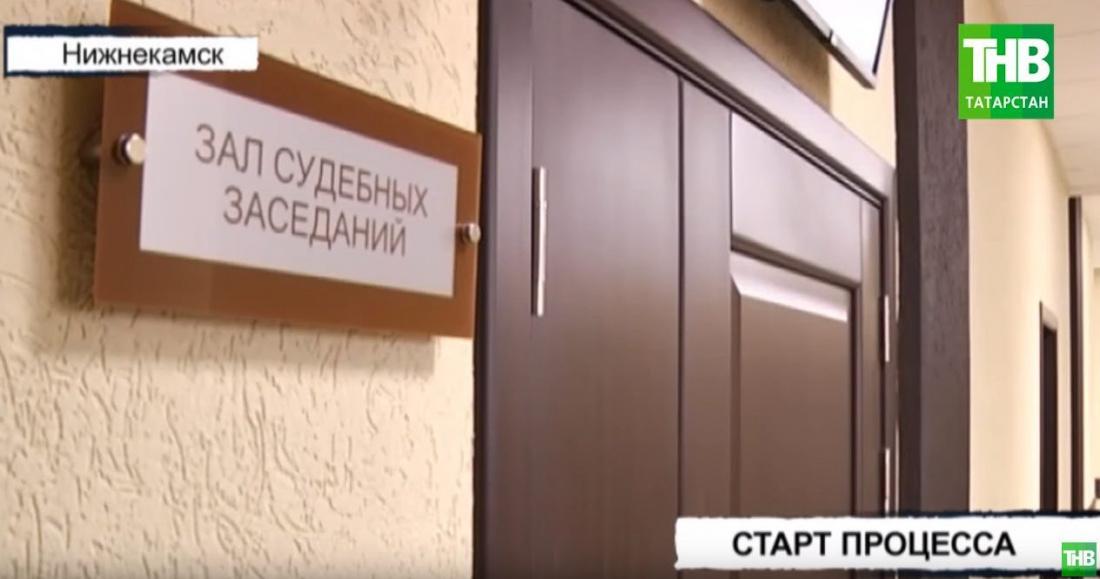 В Нижнекамске начался суд над обвиняемыми в изнасиловании и убийстве 16-летней девушки (ВИДЕО)