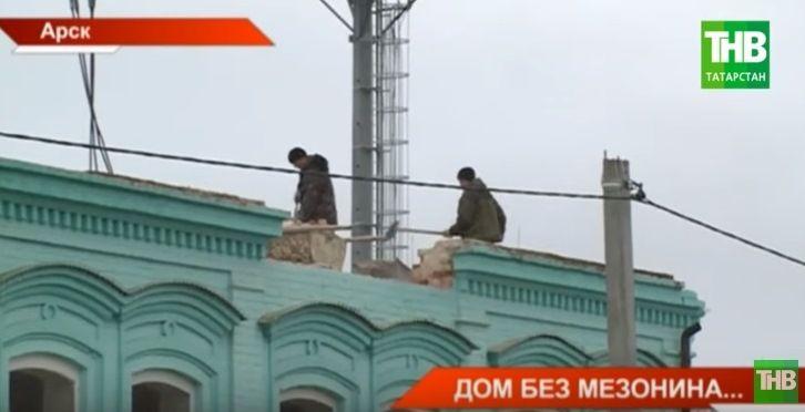 В Арском районе Татарстана сносят здание ратуши XIX века (ВИДЕО)