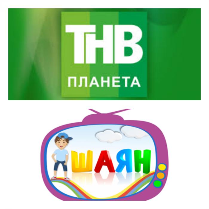 Стали известны новые параметры спутникового вещания «ТНВ-Планета» и «ШАЯН ТВ»