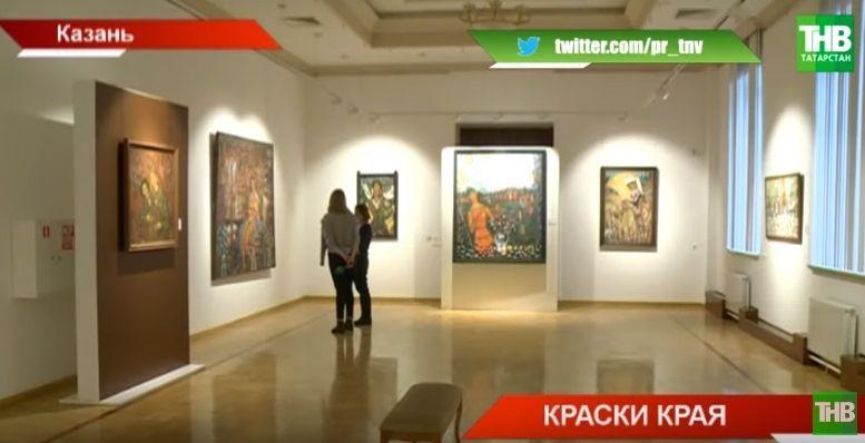 """80 лет со дня рождения Ильдара Зарипова:  """"Это первый татарский художник, кто выставлял обнажённую женскую натуру"""" (ВИДЕО)"""