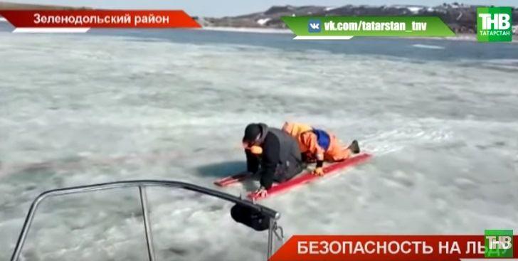 В Татарстане предлагают взыскивать деньги с рыбаков за их спасение (ВИДЕО)