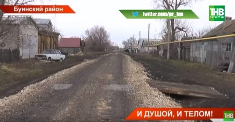 Гузалия Абулханова из Казани оплатила ремонт дороги на малой родине в Буинском районе Татарстана (ВИДЕО)