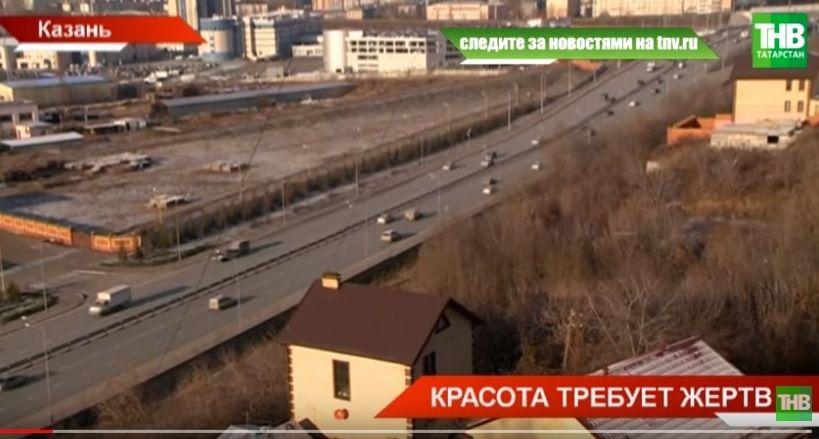 «Разгневанные горожане»: казанских дачников обеспокоили планы превращения Танкового склона в парковую зону (ВИДЕО)