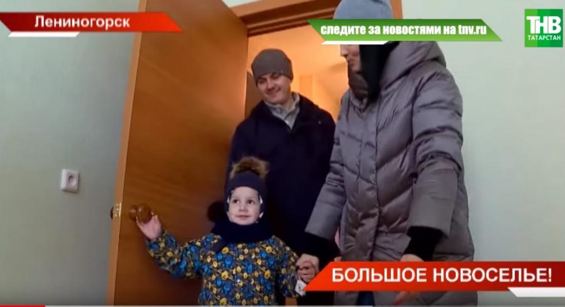 С 2005-го года жилищные условия улучшили 115 тысяч татарстанских семей (ВИДЕО)