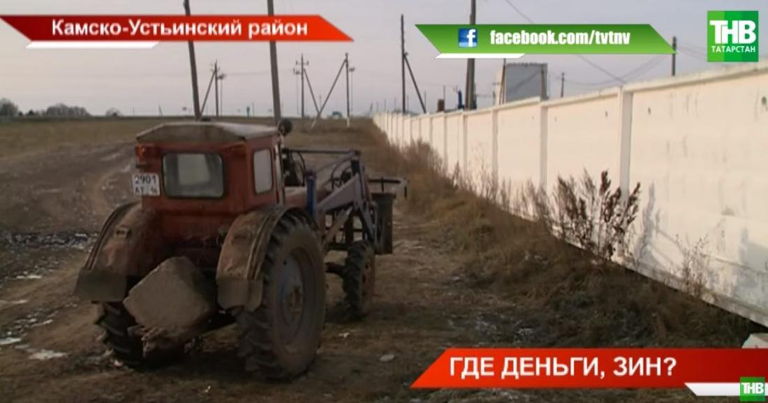 Сотрудники агрофирмы из Татарстана на полгода остались без зарплаты, животные гибнут (ВИДЕО)