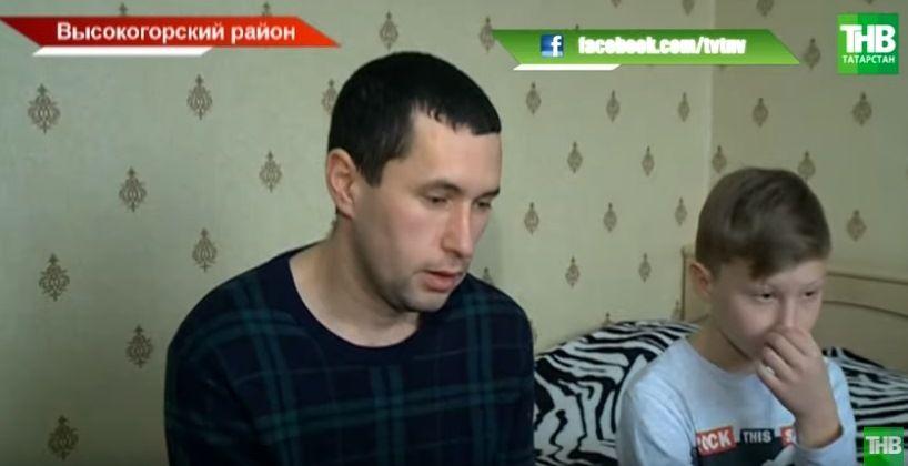 В Татарстане при родах умерла женщина, объявлен сбор средств для ее мужа с тремя детьми (ВИДЕО)