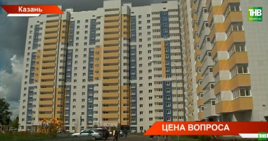 В мэрии Казани объявили адреса, где изымут жилье для расширения дороги к ЖК «Салават Купере»