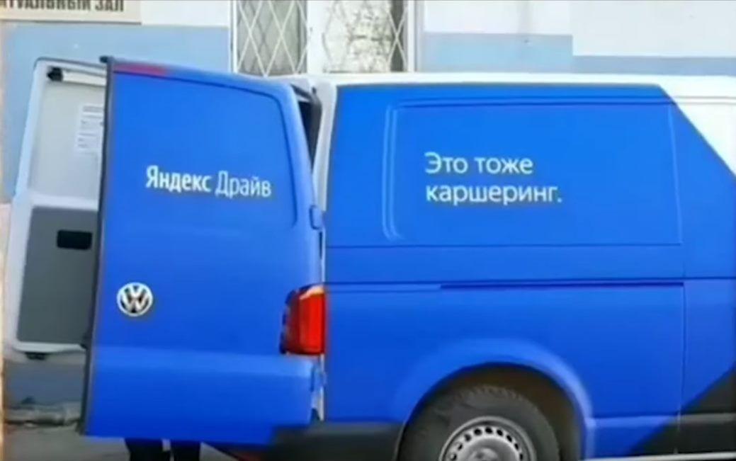 В Казани каршеринговый автомобиль использовали в качестве катафалка (ВИДЕО)