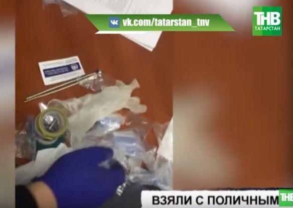 В Казани с поличным задержали трех наркосбытчиков (ВИДЕО)