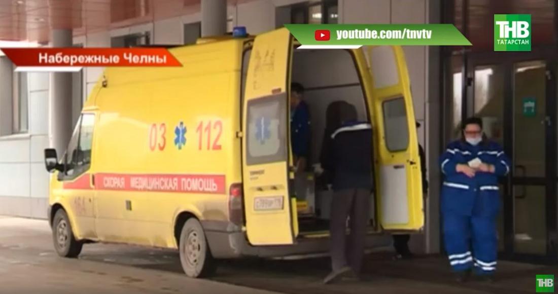 В Татарстане скончался парень после разборки с АУЕ-группировкой (ВИДЕО)