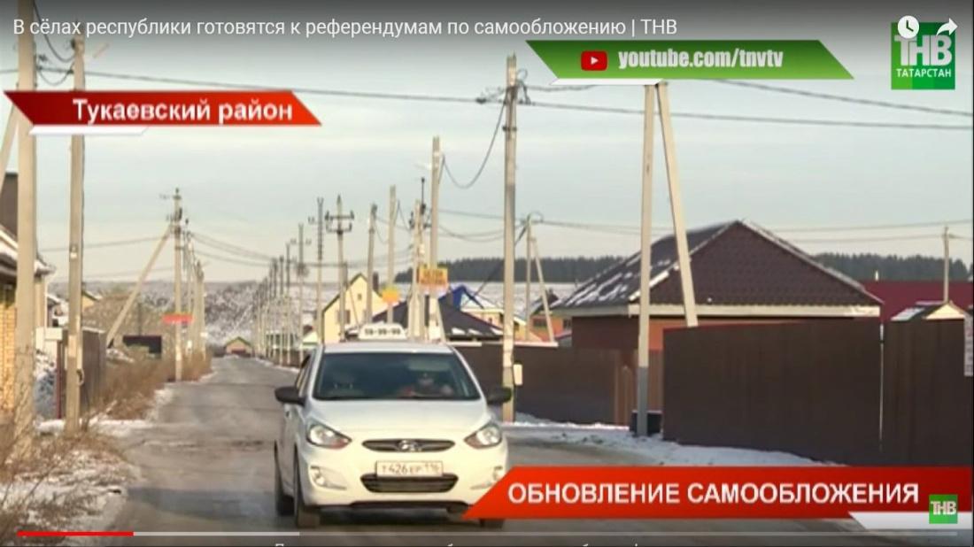 Татарстан голосует на референдумах по самообложению (ВИДЕО)