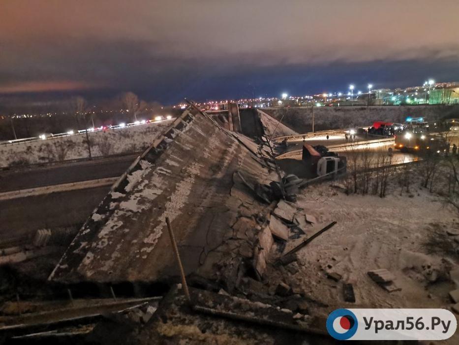 В Оренбурге на обрушившемся мосту пострадали два человека (ВИДЕО)