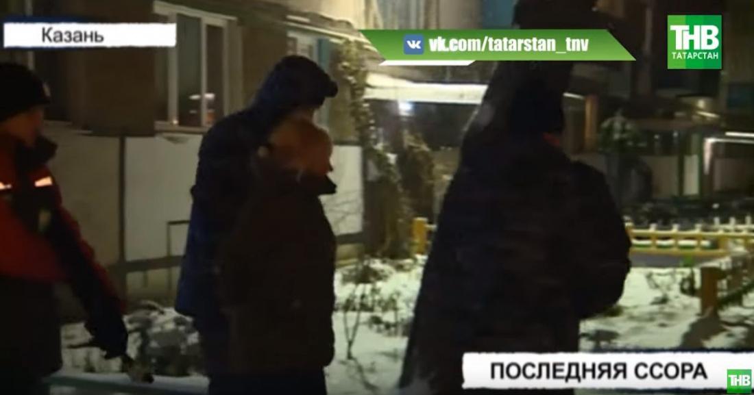 В Казани женщина зарезала любовника со второй попытки (ВИДЕО)