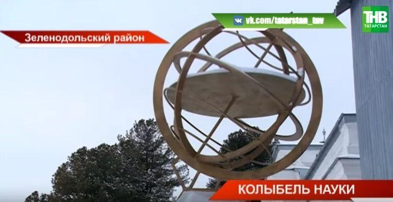 Ученые со всего мира посетили с экскурсией обсерваторию имени Энгельгарда в Татарстане (ВИДЕО)