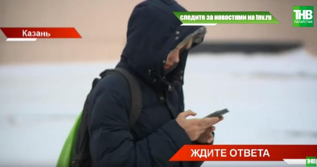 В 22-х населенных пунктах Татарстана нет мобильной связи (ВИДЕО)