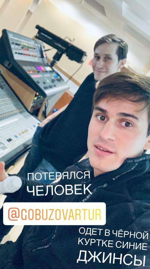 Башкортстанда Ришат Төхвәтуллинның тавыш операторы югалган