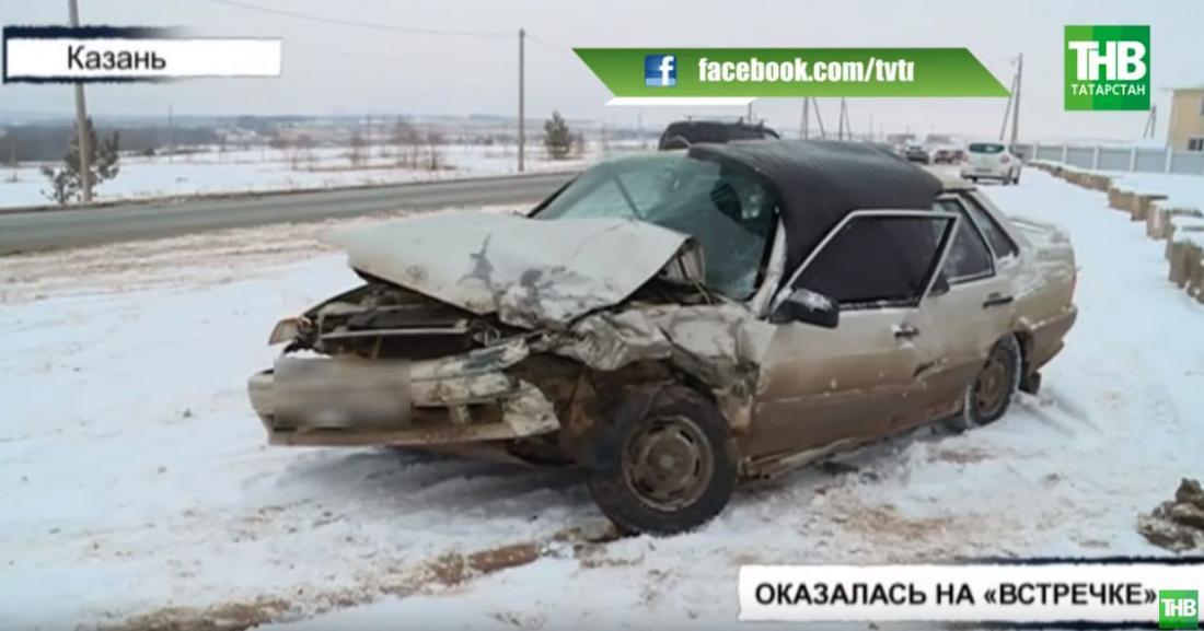 3-летний ребенок и его мама попали в больницу серьезно аварии в Казани (ВИДЕО)