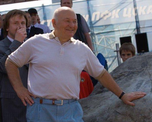 Архив ТНВ: Юрий Лужков выступает на VI съезде партии Единая Россия (ВИДЕО)