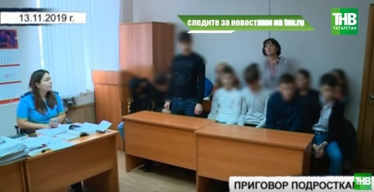 Советский мировой суд огласил приговор подросткам, жестоко избившим молодого человека (ВИДЕО)