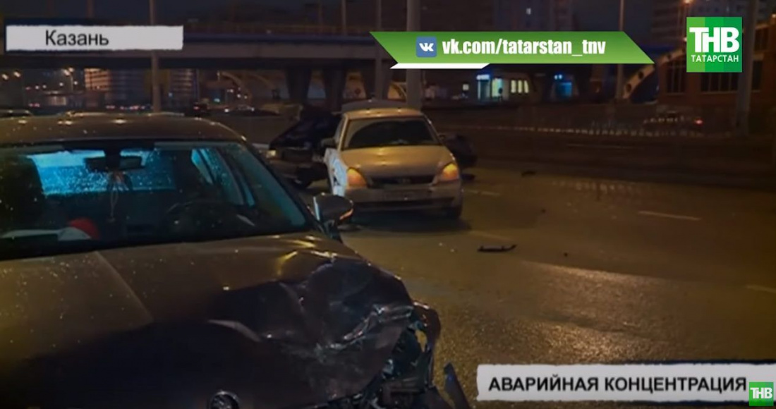 Массовая авария из семи машин произошла в Казани (ВИДЕО)