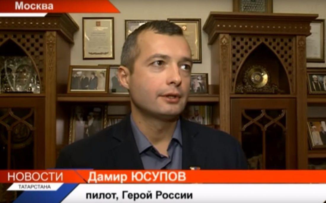 По версии Google в итоги года вошла Казань, пилот Дамир Юсупов и «Игра престолов»