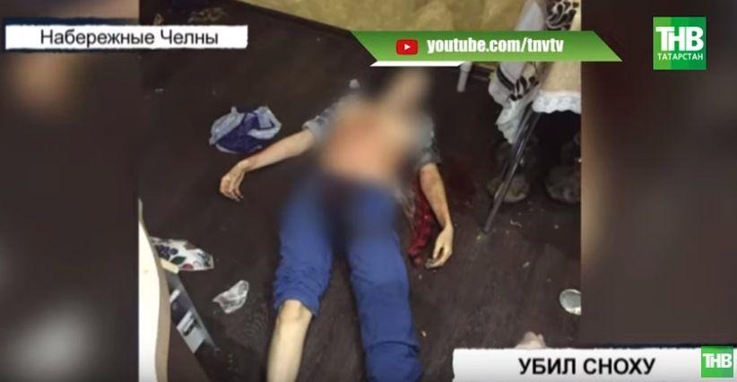 В Набережных Челнах мужчина ударил ножом в грудь свою сноху из-за ее пристрастия к алкоголю (ВИДЕО)