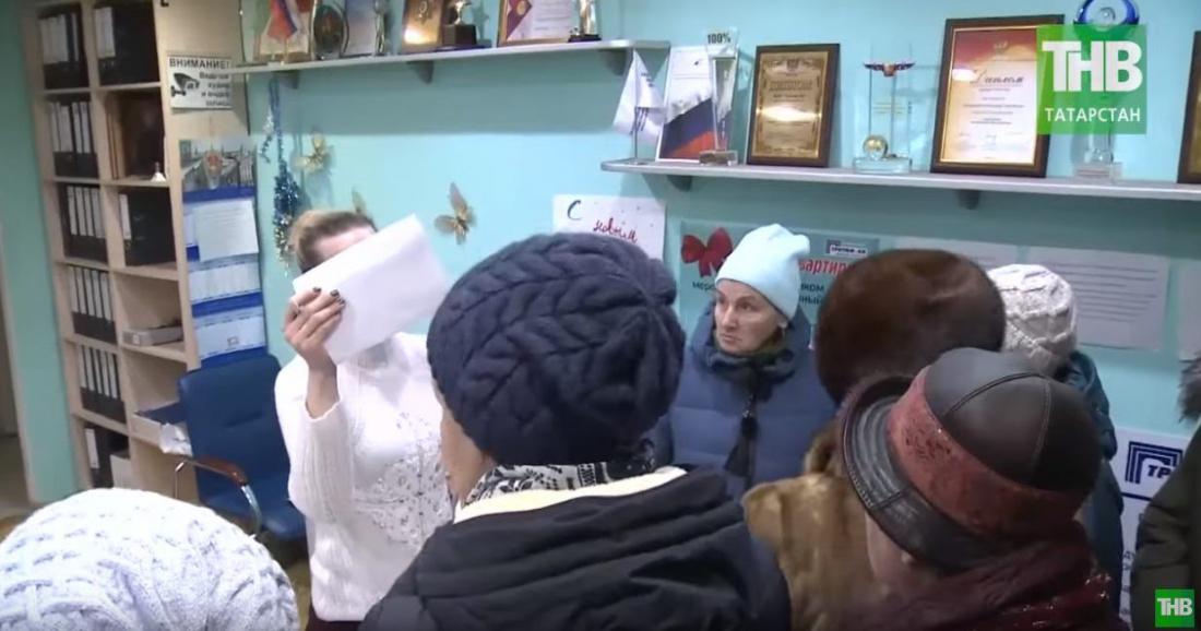 50 пенсионеров из Татарстана устроили штурм жилищного кооператива в Нижнекамске (ВИДЕО)