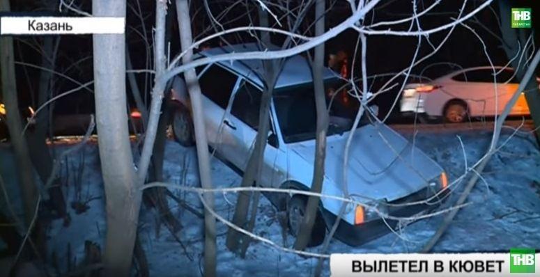 В Казани LADA вылетела в кювет при въезде в поселок Юдино, водители подрались (ВИДЕО)