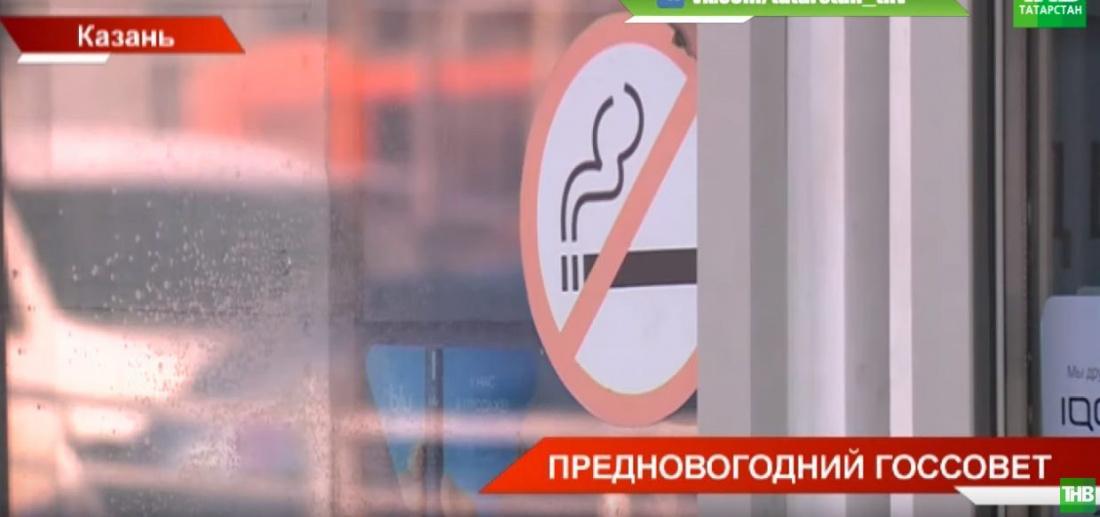 В Татарстане ограничат продажу снюсов и вейпов (ВИДЕО)