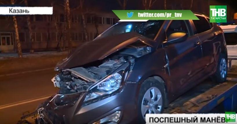 В Казани столкнулись Hyundai и Lexus, пострадал один человек (ВИДЕО)