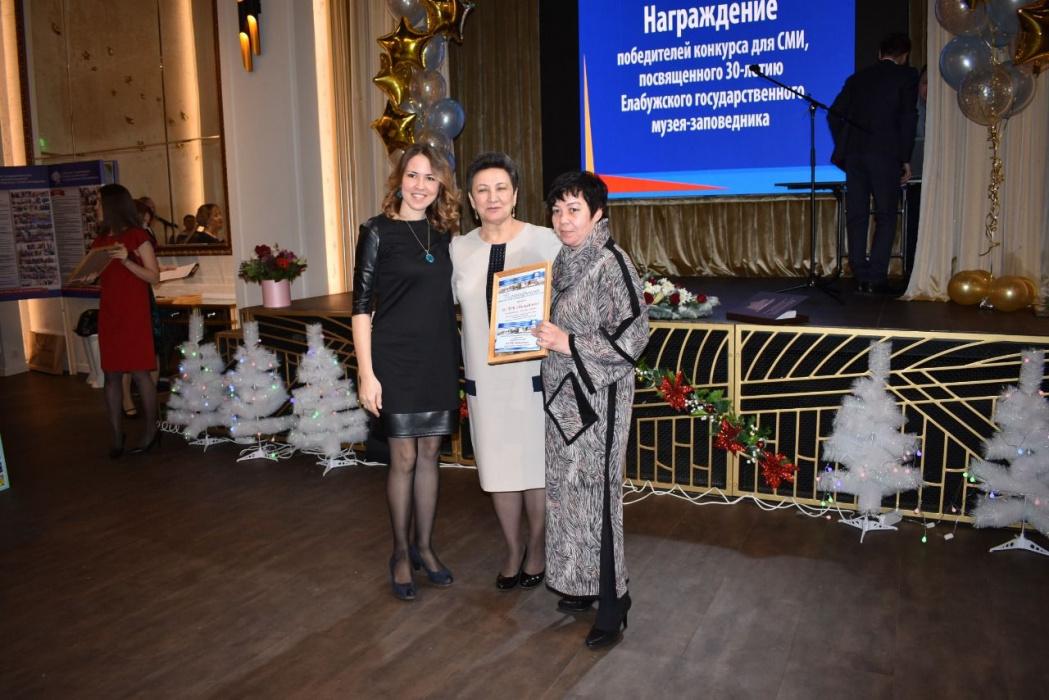 Журналисты телеканала ТНВ одержали победу в конкурсе СМИ