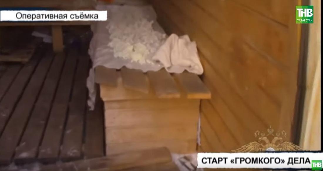 В Татарстане стартовал судебный процесс о производстве свыше 5 килограммов наркотиков (ВИДЕО)