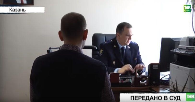 В Татарстане будут судить 8 участников группировки за распространение наркотиков (ВИДЕО)