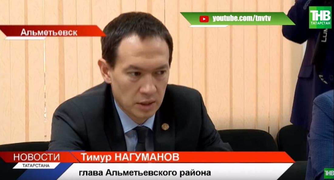 Глава Альметьевского района Татарстана: «Без реагентов на дорогах нельзя работать» (ВИДЕО)