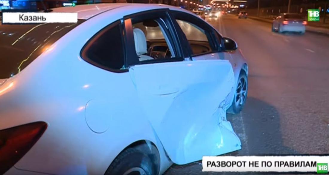 Автоледи развернулась через двойную сплошную и спровоцировала ДТП в Казани (ВИДЕО)