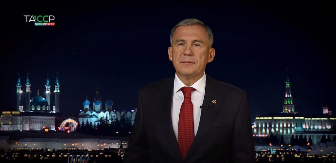 Новогоднее обращение президента Татарстана Рустама Минниханова. Видео