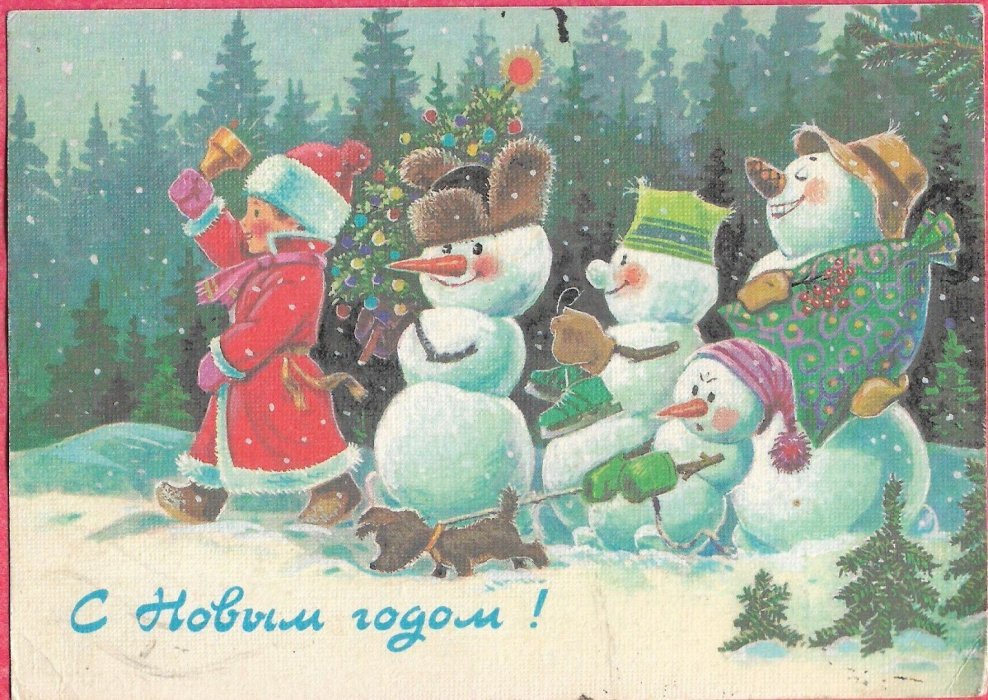 Как отмечали Новый Год в ТАССР (ВИДЕО)