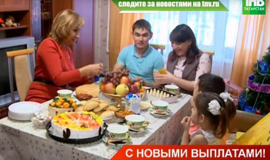 Как изменятся детские пособия в Татарстане 2020 году?