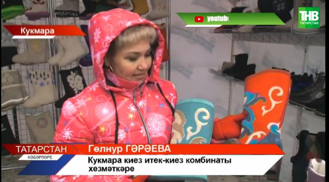 Кукмарада итек фестивале узды
